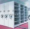 檔案密集架|檔案密集架設計|檔案密集架銷售