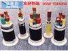 ZC-JYVP(忻州)(ZC-JYVP信号电缆)(天坛生物)
