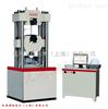 100吨液压万能拉力测试仪/1000KN液压万能试验机