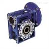 铝合金NMRV063减速机-涡轮蜗杆减速机