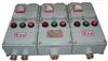 EXD-BXK防爆控制箱