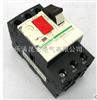 GV2-ME14C(6-10A)施耐德电动机保护塑壳断路器