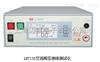 上海LK7132上海LK7132交流耐压绝缘测试仪LK-7132