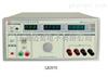 上海LK-2678上海LK-2678接地电阻测试仪LK2678