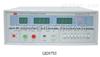 上海LK2675S上海LK2675S三相泄漏电流测试仪LK-2675S
