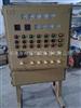 BXK-PLC防爆控制箱