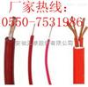 电缆(ZR)-HGG,(ZR)-HGGP电缆,(ZR)-HGGP2电缆