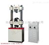 数显液压万能材料试验机/万能拉力机