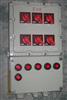 FXK挂式防爆控制箱