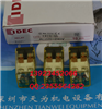 IDEC日本和泉RM2S-UL DC24V中�g�^�器