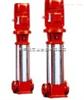 XBD8.0/5-50L立式單級消防泵