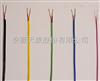 【热卖】ZR-NC-HBVPR热电偶补偿电缆