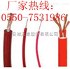 【订】YGC4*4+1*1.5硅橡胶电缆