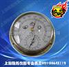 DTH-01指针膜盒气压温湿度表