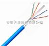 售【防爆电缆,防爆控制电缆,防爆屏蔽电缆】