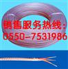 推荐(FVRP电缆、FVP2电缆、FVRP2电缆)安徽生产供应厂家规格型号