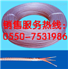 【售】KHF4P2电缆-KHF4RP2电缆-KHF4VP电缆高温屏蔽控制电缆