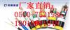 【直销】(DLD-KSF电缆_DLD-KSFP电缆_DLD-KSFP2-22电缆)优质现货zui新报价