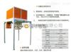 20公斤自动包装机