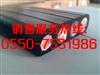 YCGB电缆