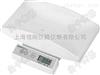 婴儿体重秤20kg北京婴儿体重秤
