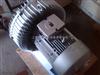 8.5KW高压气泵,曝气专用鼓风机 2HB910-AH07