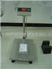 电子台秤60kg电子台秤多少钱
