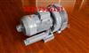 漩涡气泵,高压漩涡气泵