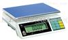 计重电子桌秤30kg计重电子桌秤价格
