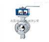 VQ347F-16C-DN100/V型球阀/VQ347F-25C
