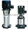 32CDL44-30CDL/CDLF轻型不锈钢立式多级离心泵