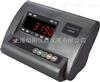 地磅秤仪表上海耀华地磅秤仪表价格