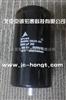 B43584-S6228-M4EPCOS艾普科斯电容B43584-S6228-M4