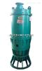BQX隔爆排沙潜水泵