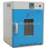 JH高溫試驗箱/鼓風干燥箱