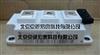 FF400R06KE3英飞凌IGBT模块FF400R06KE3