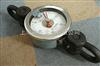 弹簧测力计国产弹簧测力计