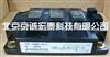 CM300DY-24H三菱IGBT模块CM300DY-24H