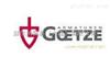 优势供应Goetze安全阀—德国赫尔纳(大连)公司。