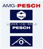 优势供应AMG-PESCH阀门—德国赫尔纳(大连)公司。