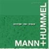 优势供应MANN HUMMEL滤清器—德国赫尔纳(大连)公司。