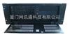 研祥工控机IPC-8421B