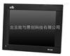 研祥PPC-1005研祥PPC-1005 研祥10.4寸低功耗无风扇工业平板电脑