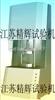 JH-2000E橡胶硫化仪,无转子硫化仪,橡胶无转子硫化仪,