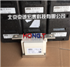 Infineon TZ400N20KOF英飞凌可控硅TZ400N20KOF