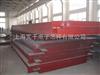 上海SCS-20吨数字式汽车衡