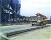 200吨电子地上衡(200公斤电子地上衡价钱)