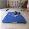 湖南雷竞技newbee官方主赞助商秤厂家直销 1吨2吨3吨雷竞技官网平台秤送货