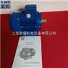0.55KW台州紫光电机图片-YS7122电机