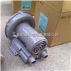 VFC608AF-S(2.3KW)VFC富士鼓风机/进口漩涡式风机/台湾高压漩涡气泵